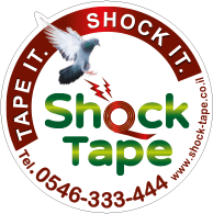 Shock Tape - Tape it. Shock it.